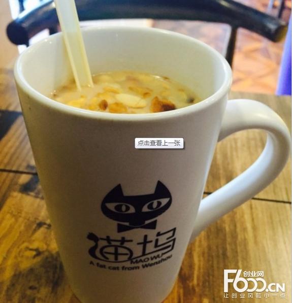 猫坞欧式奶茶加盟店