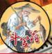 斗笠翁烤鱼