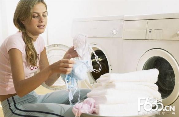 美欧健康洗衣