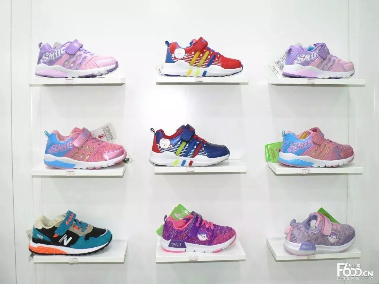 图图童鞋加盟