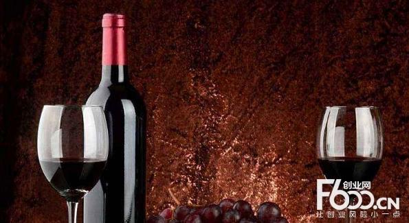 雅菲尔红酒庄