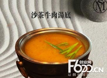 蜜悦士鲜牛肉火锅