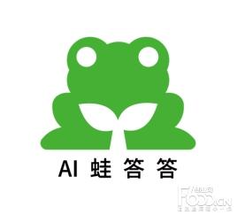 AI蛙答答教育
