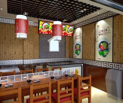 壹殿仟麺图片