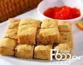 三味臭豆腐