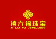禧六福珠宝