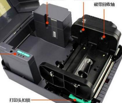 祺美电子打印机
