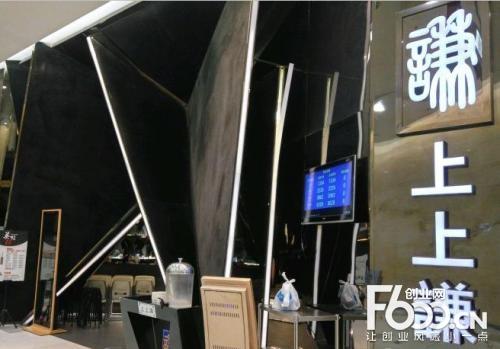 上上谦串串香火锅图片