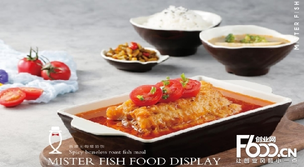 酥先生烤鱼饭图片