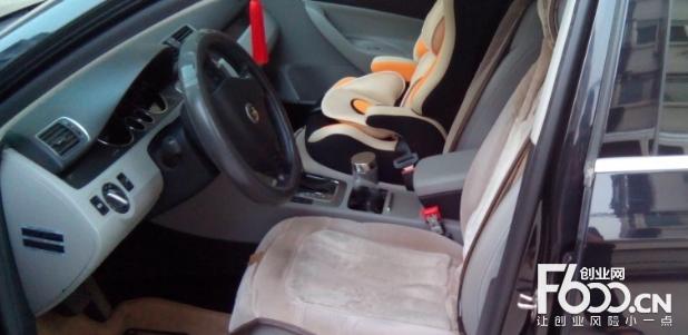 路途乐儿童安全座椅