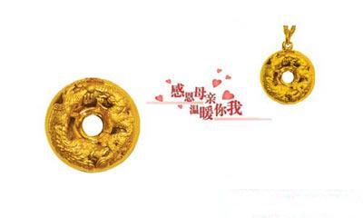 六桂福黄金
