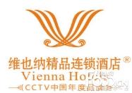维也纳度假酒店