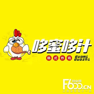 哆蜜哆汁韩式炸鸡