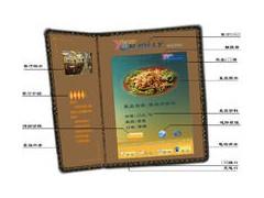 鼎食餐饮软件