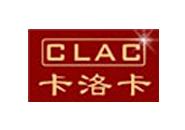 clac卡洛卡表饰