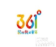 361童装