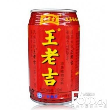 王老吉泡泡茶