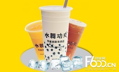 水舞功夫奶茶图片