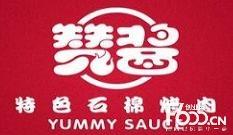 赞酱特色石棉烤肉