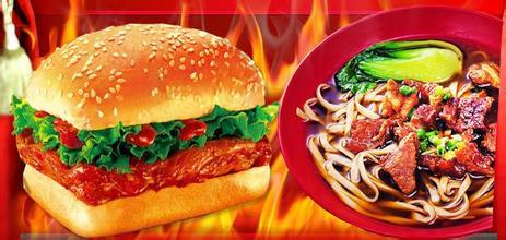 精准的行业定位--中西式快餐加盟商成功创业图片
