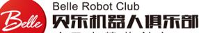 贝乐机器人
