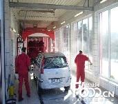 汽车保养店