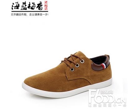 海蓝梅香精品布鞋