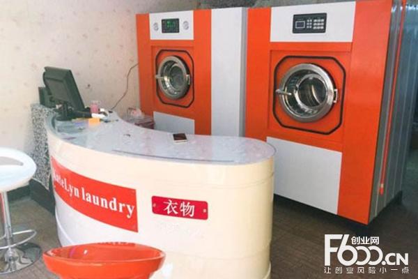 全国有多少家凯特琳洗衣店,加盟有什么优势?