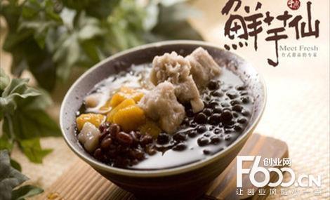鲜芋仙甜品图片