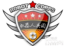 机器人兵团