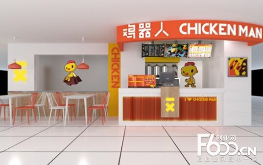 鸡器人炸鸡