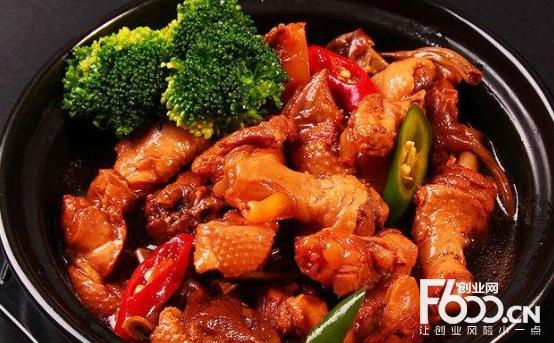 润纤祥黄焖鸡米饭
