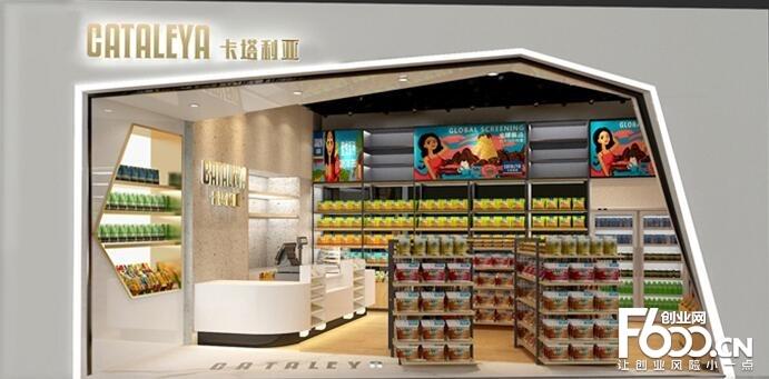 卡塔利亚进口零食图片