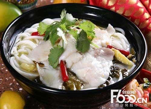 乐三仁酸菜鱼米线加盟