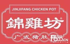 锦鸡坊猪肚鸡