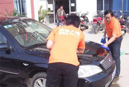 洗车人家加盟费多少?