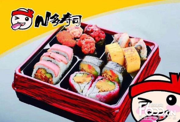 N多寿司加盟成本高不高?一起来了解一下吧