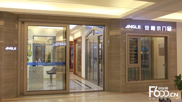 安格尔门窗