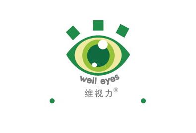 维仹�-ym�ynm9��9�.���_维视力视力康复,效果好又安全