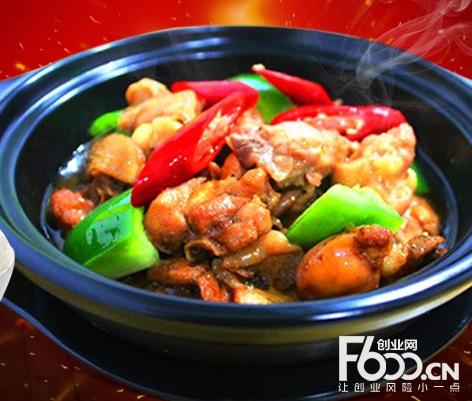 食客黄焖鸡米饭