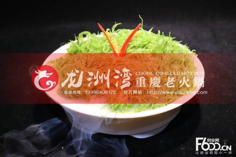 龙洲湾重庆老火锅