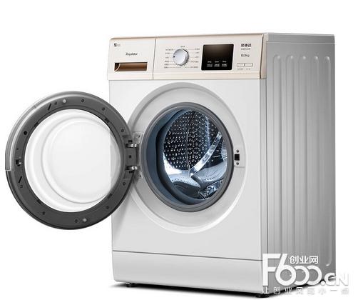荣事达智能洗衣