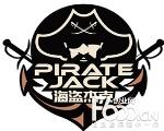 海盗杰克东南亚主题餐厅