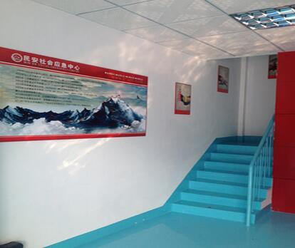 民安社会应急中心图片
