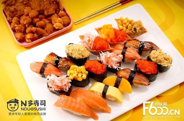 N多寿司加盟费多少钱?21.5万元的致富商机