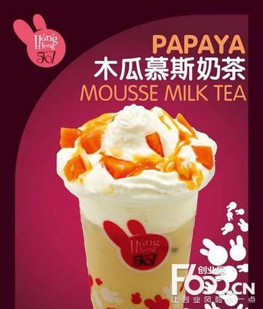 香港567慕斯奶茶