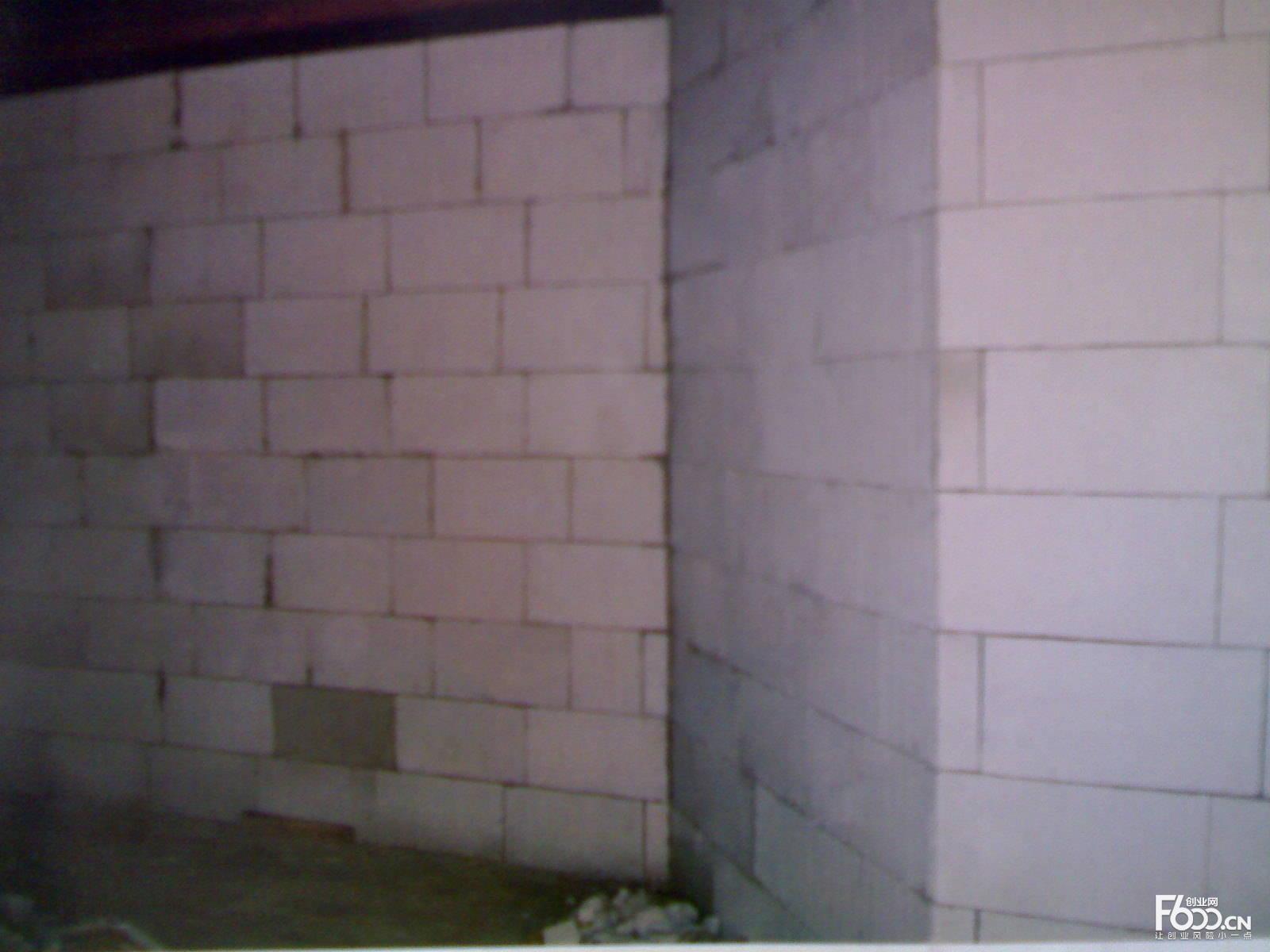 东方和盛墙体材料