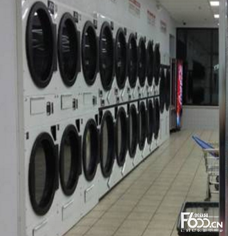 格利特洗衣