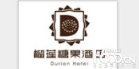 榴莲糖果酒店