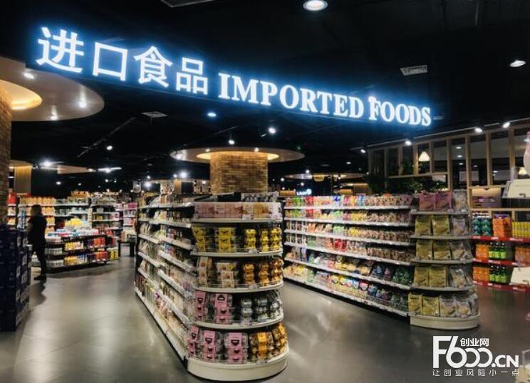 海外街进口商品